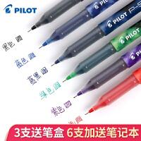 日本Pilot百乐P500中性笔学生用考研考试专用笔0.5高考黑色水笔p700套装针管签字好写的笔进口文具用品水性