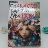 正版现货 卡通角色设计正版收藏书