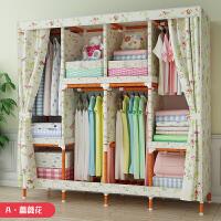 牛津布简易实木衣柜折叠衣橱单双人布艺组装学生加固简便衣柜