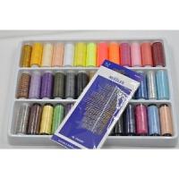 12色/39色/50色缝纫机线套装 手缝线 家用缝纫线 针线