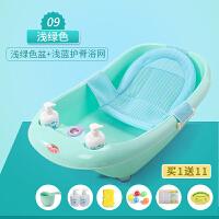 婴儿洗澡盆新生儿用品宝宝感温浴盆可坐躺通用大号加厚儿童沐浴桶 浅