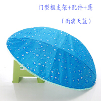电动车遮阳伞雨蓬棚电瓶车雨伞蓬西瓜伞折叠摩托车挡雨棚加大加厚