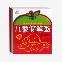 大憨熊绘本馆:送给未来的小画家儿童简笔画(套装共6册)