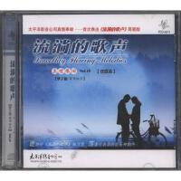 梦之旅演唱组合-流淌的歌声VOL.10(双碟装)CD( 货号:2000013040701)