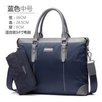 男包商务休闲男士手提包横款15.6寸电脑包单肩包出差公文包 支持礼品卡支付