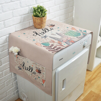 韩式可爱兔子棉麻滚筒洗衣机罩单开门冰箱罩床头柜盖布防尘布盖巾