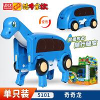 灵动创想萌车家族玩具 惯性发条变形玩具车儿童梦车家族全套装组合