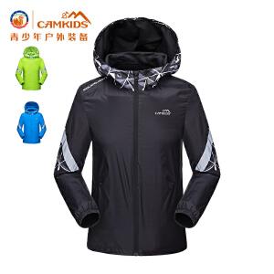 CAMKIDS男童装 儿童户外速干风衣2017秋季新款男童防风衣外套