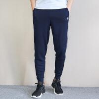 Adidas阿迪达斯 男子 运动休闲长裤 小脚针织长裤 BP8745