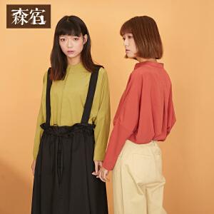 森宿春装2018新款文艺休闲衬衣纯色小立领宽松衬衫女