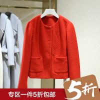 韩版百搭圆领纯色暗扣短款毛呢外套冬装新款 女