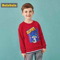巴拉巴拉男童卫衣儿童宝宝男秋装新款童装运动小童假两件套头