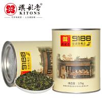 祺彤香茶叶清香型9188正品安溪特级铁观音兰花香125g新茶