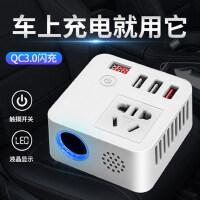 车载逆变通用12v24v转220v多功能电源转换器充电器插座手机充电器