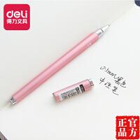 【全店多买多折】得力S83签字笔0.5mm高档金属笔杆中性笔学生水笔女性走珠笔 学生用笔【单支价】