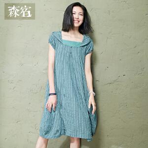 森宿三点钟夏装女裙子修身森系文艺范休闲条纹连帽短袖连衣裙中裙