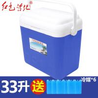 户外保温箱 车载保温桶冰桶 烧烤保鲜冰包 便携冷藏箱 33L蓝色 送冷媒6个
