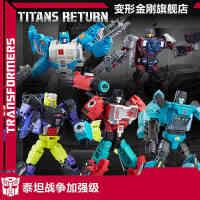 变形金刚泰坦战争加强级 杯子 儿童男孩玩具变形机器人