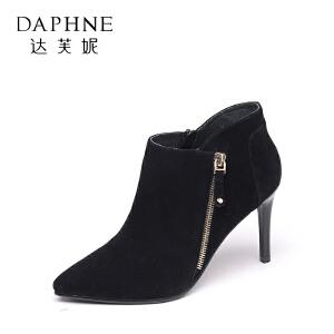 达芙妮集团鞋柜秋冬短靴女时尚尖头细跟高跟鞋头层羊皮拉链短...-1