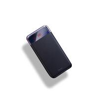20000毫安充电宝小巧型便携快充数显自带线移动电源可带上飞机 【收藏+加购】立享优先发货三输入三输出 PD双向