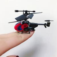 迷你�b控�w�C直升�C玩具超小型青少年耐摔充��和�防撞成人�w行器