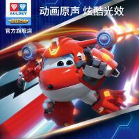 奥迪双钻超级飞侠玩具乐迪小爱声光超级装备儿童变形玩具 机器人
