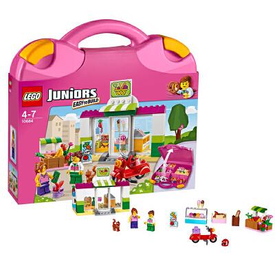 [当当自营]LEGO 乐高 小拼砌师系列 超市手提箱 积木拼插儿童益智玩具 10684【当当自营】乐高3月份新品 适合4-7岁,134pcs 小颗粒积木