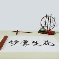 绍泽文化-羊毛书画毡1.5*0.8M HZ-30452米字格书画毛毡垫画毡毛笔字书法宣纸垫子绘画垫画毯 当当自营