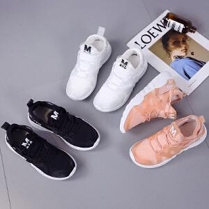 2018女鞋春季新款粉色运动鞋复古跑鞋秋季跑步休闲鞋女单鞋(偏小一码)