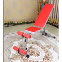 20180228023238749免组装可折叠哑铃凳健身椅卧推凳家用健身器材小飞鸟 红色 哑铃凳不含拉力绳