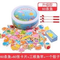 男孩钓鱼玩具木制磁性小孩子力男女孩宝宝1-2-3周岁一两岁半套装 益智启蒙早教 含卡片(大桶)60条鱼 60张卡片 3
