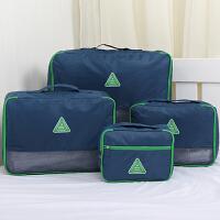 旅行收纳套装 便携4件 内衣收纳包分装防水行李整理箱四件套 多功能收纳袋