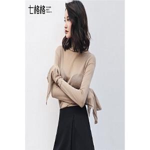 半高领打底衫女春秋新款修身喇叭袖长袖短款薄针织衫套头毛衣
