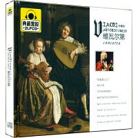 新华书店正版 古典音乐 维瓦尔第协奏曲 典藏黑胶2CD