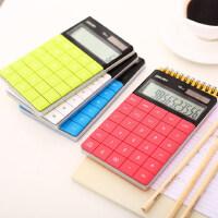 得力便携平板太阳能计算器简约大按键平面学生办公商务彩色计算机
