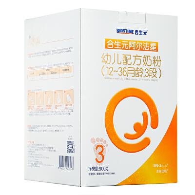 合生元 阿尔法星幼儿配方奶粉 3段 (12-36月龄) 900g 正品保证