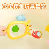 宝宝捞鱼戏水玩具婴幼儿童益智玩水洗澡玩具小猫钓鱼捞网套装