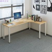 转角桌台式电脑桌家用L型书桌简约拐角桌办公桌墙角学习桌子