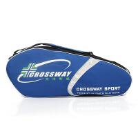 克洛羽毛球包3-6支装羽毛球包单肩拍包男女款运动大包