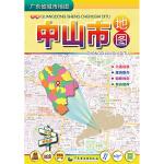 新编中山市地图