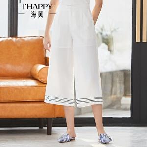 海贝2018夏装新款女高腰通勤OL气质雪纺白色条纹休闲裤阔腿九分裤