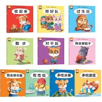 全30册 儿童绘本0-3岁 启蒙认知宝宝书籍早教 幼儿睡前故事书 1-4周岁婴儿图书读物批发故事 小熊图画书 周岁2岁