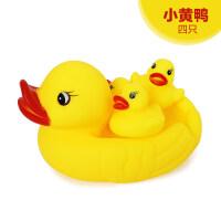 儿童节礼物 男孩 宝宝洗澡玩具子婴儿戏水玩具幼儿童游泳玩具套装 戏水玩具