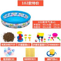 决明子玩具沙池套装宝宝围栏家用儿童加厚充气沙滩池小孩玩沙玩具