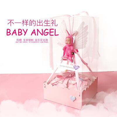 婴儿套装礼盒新生刚出生婴儿宝宝纯棉衣服套装礼物礼盒高档春夏
