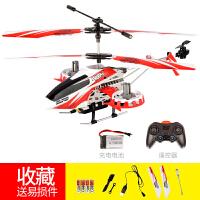 优迪遥控飞机耐摔直升机充电动男孩摇儿童玩具航模型无人机飞行器 升级版可侧飞