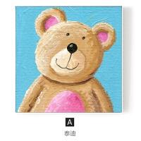童梦 儿童房装饰画卧室床头挂画卡通动物人物壁画可爱温馨男孩房 A款 泰迪