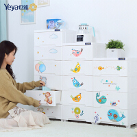 Yeya也雅抽屉式收纳柜子儿童宝宝缝隙柜塑料多层抽屉式简易储物柜