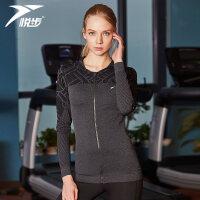 瑜伽服外套春夏新款修身运动跑步健身服长袖拉链开衫上衣女 雅致黑