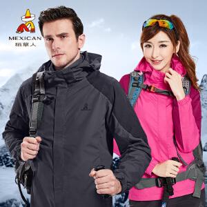 稻草人 户外冲锋衣男三合一两件套 加绒加厚冬季保暖防风登山服